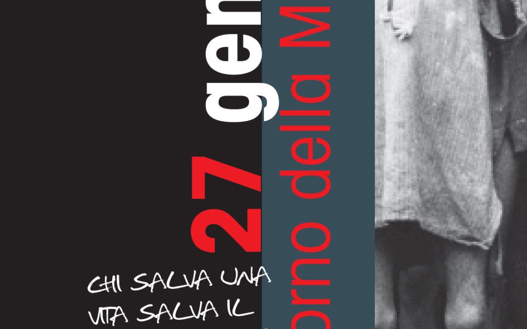 Venerdì 27 gennaio inaugurazione della mostra 'Nel vento e nel ricordo. Storia di bambini ebrei della Shoah